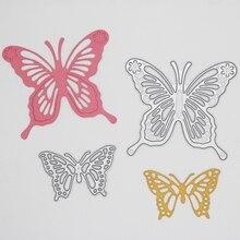 2 Pcs Butterflies Metal Cutting Dies Embossing Craft DIY Scrapbooking paper cards stencil 66*114 mm