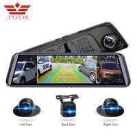 ANSTAR 10''Screen ADAS Видеорегистраторы для автомобилей с 4 камеры 4G FHD1080P Media Зеркало заднего вида 360 градусов слепые зоны зеркало Регистраторы регис