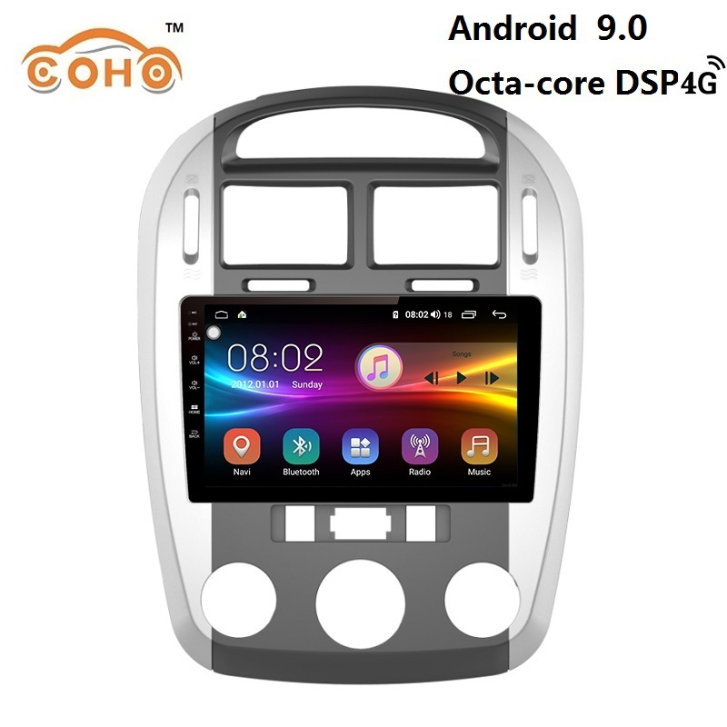 1 Din Android 9.0 Octa Core 4+64G Video Navigation Car Stereo Radio For 2012 Kia Cerato image