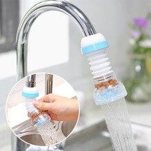 1 шт. подвижная насадка для кухонного крана, фильтр для душа, фильтр для кухонной раковины, вращающийся фильтр для воды, домашние гаджеты, кухонные инструменты G2