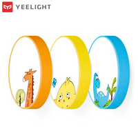 Original XIAOMI YEELIGHT 28W Cute LED Children Ceiling Light Smart APP Bluetooth WiFi Control IP60 Dustproof Lamp For Kids Room