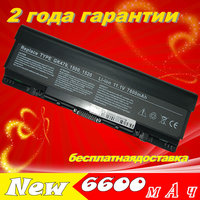 New Laptop Battery For Dell Inspiron 1520 1521 1720 1721 Vostro 1500 1700 312 0504 312
