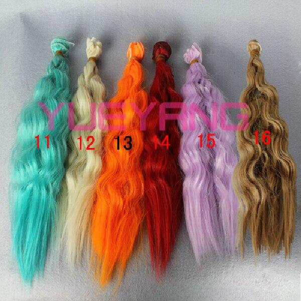 2 pieces/lot wholesales 25cm*100CM quality curl brown falxen golden pink blue black braid wig hair for 1/3 1/4 BJD diy