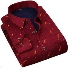 Men's Casual Long Sleeve Plaid Shirt