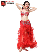 цены Women Belly Dance Wear Handmade Flower Beaded Clothing Egyptian Costumes Oriental Rhinestone Set Bra Belt Skirt