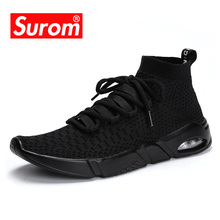 SUROM Men's Socks Casual Shoes Flying Weaving Cloth Shoes Black White Red Grey Color Air Cushion Sole Ankle Sneakers Size 39-46