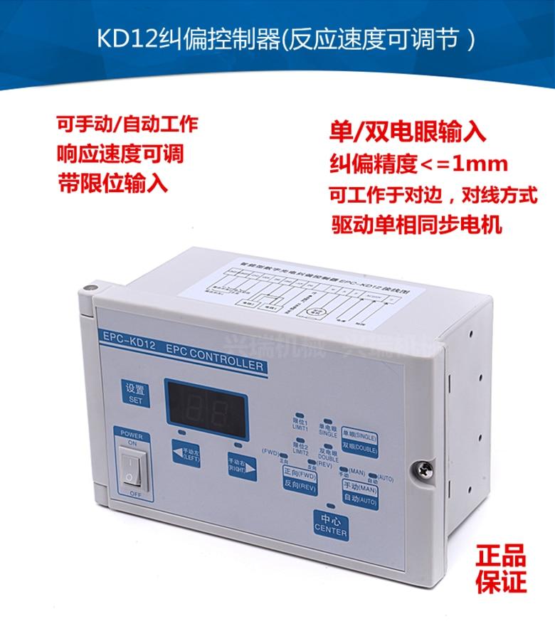 Rettifica Attuatore Fotoelettrico Rettifica Sistema Automatico di Regolatore Raddrizzatore Dispositivo di RettificaRettifica Attuatore Fotoelettrico Rettifica Sistema Automatico di Regolatore Raddrizzatore Dispositivo di Rettifica
