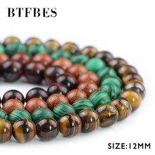 BTFBES 12mm Natural Malachite sandstone lava stone Beads opal Matte black Stone Round Loose bead For jewelry Bracelet Making DIY
