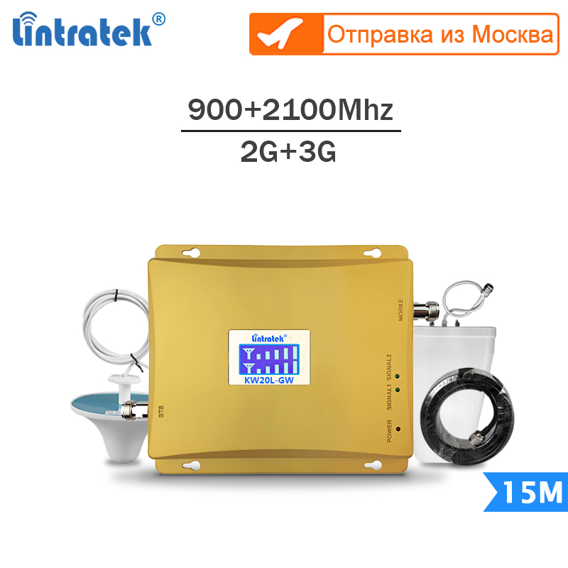 Lintratek Repeater 2G 3G Signal Booster 900 2100Mhz Dual Band GSM 900 Repeater 3G 2100 Amplifier GSM WCDMA Mobile Phone BoosterLintratek Repeater 2G 3G Signal Booster 900 2100Mhz Dual Band GSM 900 Repeater 3G 2100 Amplifier GSM WCDMA Mobile Phone Booster