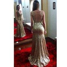 Sexy Gold Pailletten Abendkleid 2016 Schatz-nixe Party Kleider Tüll Zurück Sweep Zug Formal Graduierung Kleider