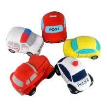 Плюшевые игрушки милый автомобиль белая скорая полицейский красная
