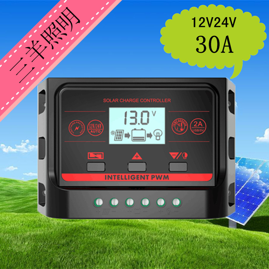 Solar controller 12V24V30A dual USB battery board home system intelligent solar power generation 100w 12v monocrystalline solar panel for 12v battery rv boat car home solar power