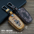Genuine Leather Car Keychain Key Case Cover for BMW Series 520 GT New 3 7 Series X1 X3 New X5 X6 Smart Car Key bag Rings Holder