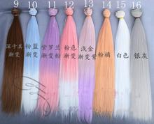35cm Long 100cm Width Doll Accessories Long Striaght Hair Wig Multi color For 1 3 1