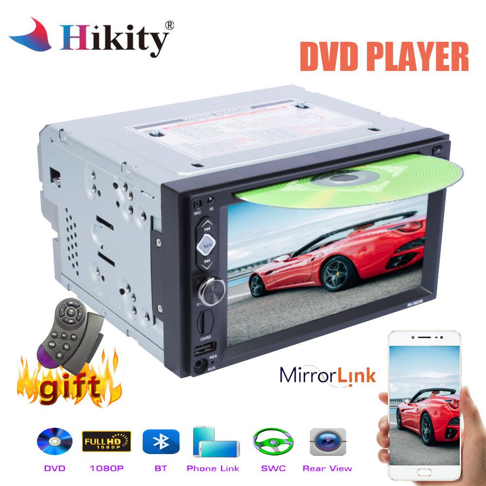 Hikity 6 2 Car Multimedia Player Double 2 din Car DVD Player Car font b Radio