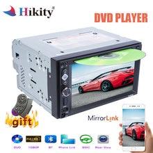 Hikity 6,2 «Автомобильный мультимедийный плеер двойной автомобильный dvd-плеер с двумя цифровыми входами автомобиля Радио Стерео руль управление Зеркало Ссылка CD плеер