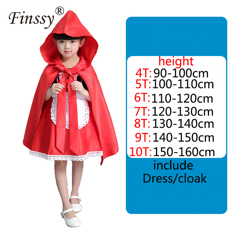 Fairy Little Red Riding Hood Cosplay Cloak Skirt Halloween Carnival Princess Dress Up Costumes for Girls