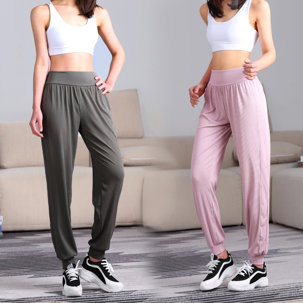 Korean Women Clothes Striped High Waist Sports Trousers Beamed Harem Pants Loose Running Training Quick-drying Fitness Pants