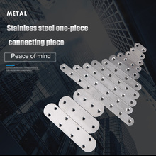 10 Pcs Stainless Steel Flat Straight Brace Brackets Mending Repair Plates Fixing Connector ALI88