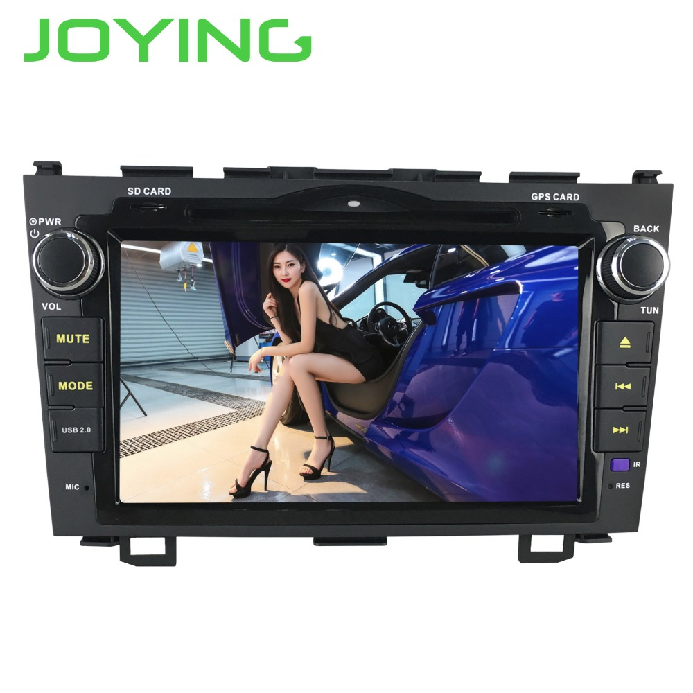 JOYING Android 8.1 2 din car radio 4GB+32GB Octa Core head unit for Honda CRV 2007-2011 HD screen 8 inch autoradio player DSP BT
