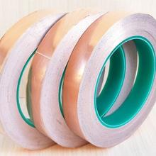 10 rolls of 50m bilateral electricity conductive copper foil industrial adhesive tape for various use, Item No. IT009
