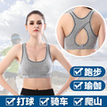 2017 Shockproof Girls Bra Underwear Cotton Ring Push Up Bra For Women Bralette