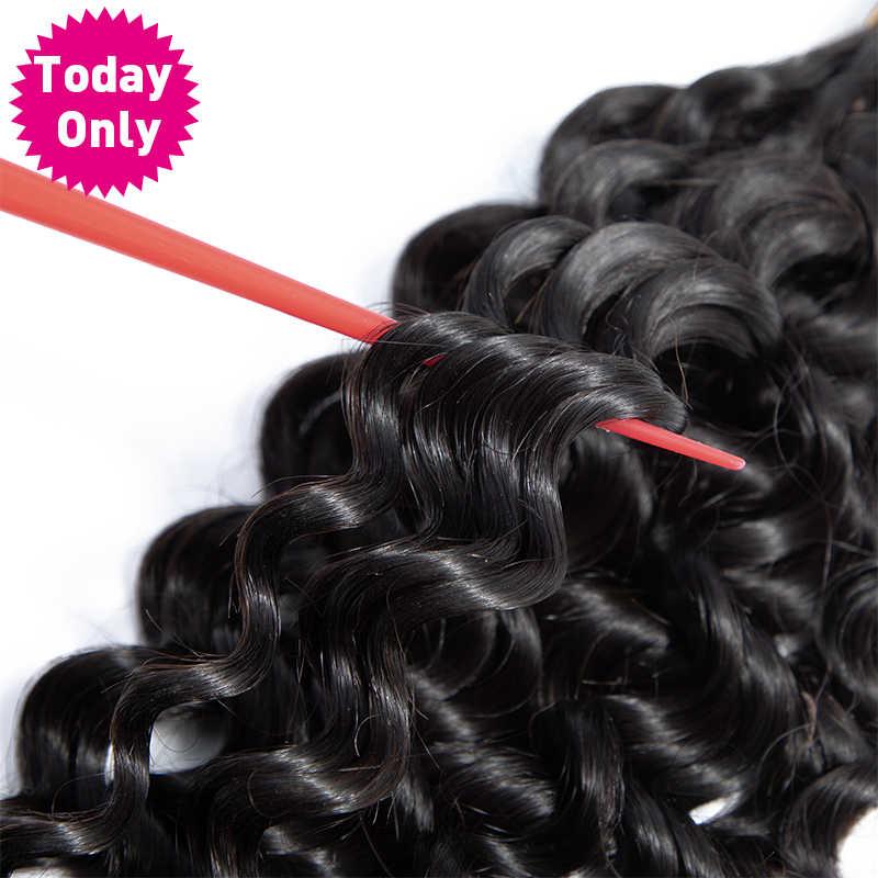 Сегодня только волна воды 3 Связки человека Плетение объемных волос не утка бразильский пучки волос плетение Remy Плетения Волос