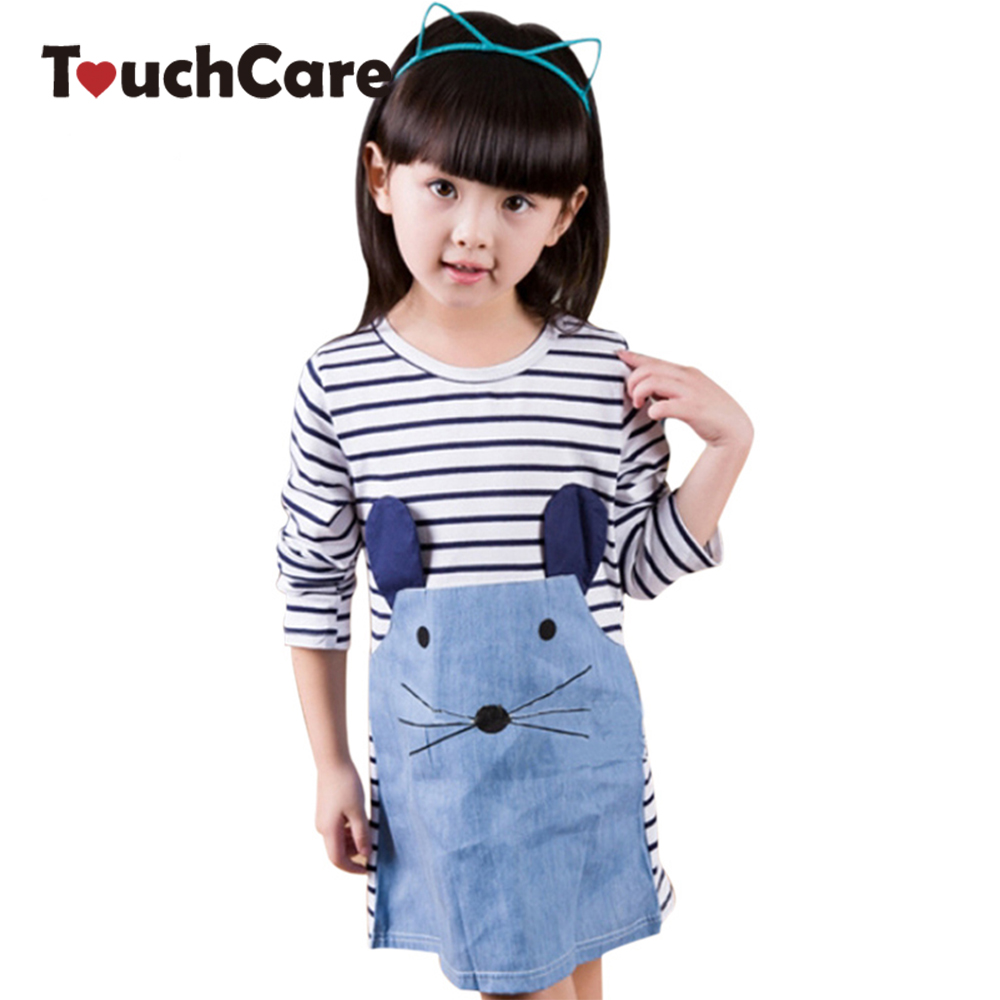 Clearance kids clothes online