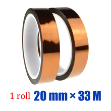 1 roll 0.79 inch * 108ft High Temperature Industrial Resistant Tape For LCD Repair Fixed Adhesive Tape