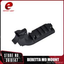 Element Beretta M9 Pistol 20mm Under Rail Mount Airsoft Adapter Laser PA0204