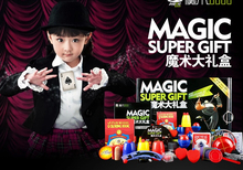 Free shipping Magic Set 50 Kinds Play with DVD Teaching Classic Trick Gift Educational Toy Children Best