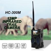 Surveillance Hidden Hunt Camera Traps Photo MMS Via GSM GPRS 2.0 inch LCD with 32GB memory Wireless Remote Control Trail Camera