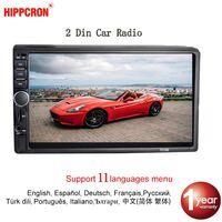 Hippcron 2 Din Car Radio Bluetooth HD 7 MP5 Player Touch Screen FM SD USB ISO Power Aux Input Rear View Camera Car Audio