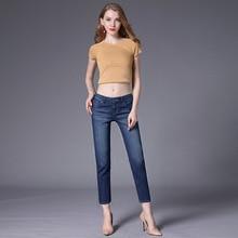 f6bc551fab Buy curvy slim and get free shipping on AliExpress.com