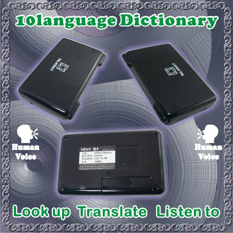 Spanish English Chinese The Small Language Classification Electronic Dictionary