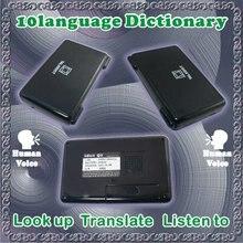 Испанский Английский Китайский маленький язык классификации электронный словарь