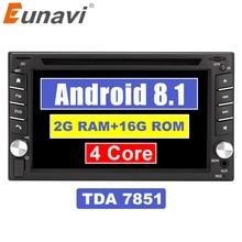 Eunavi 2 Din Quad Core TDA7851 Universale Android 8.1 Car Multimedia Lettore dvd radio stereo audio 2din Tablet PC GPS di navigazione