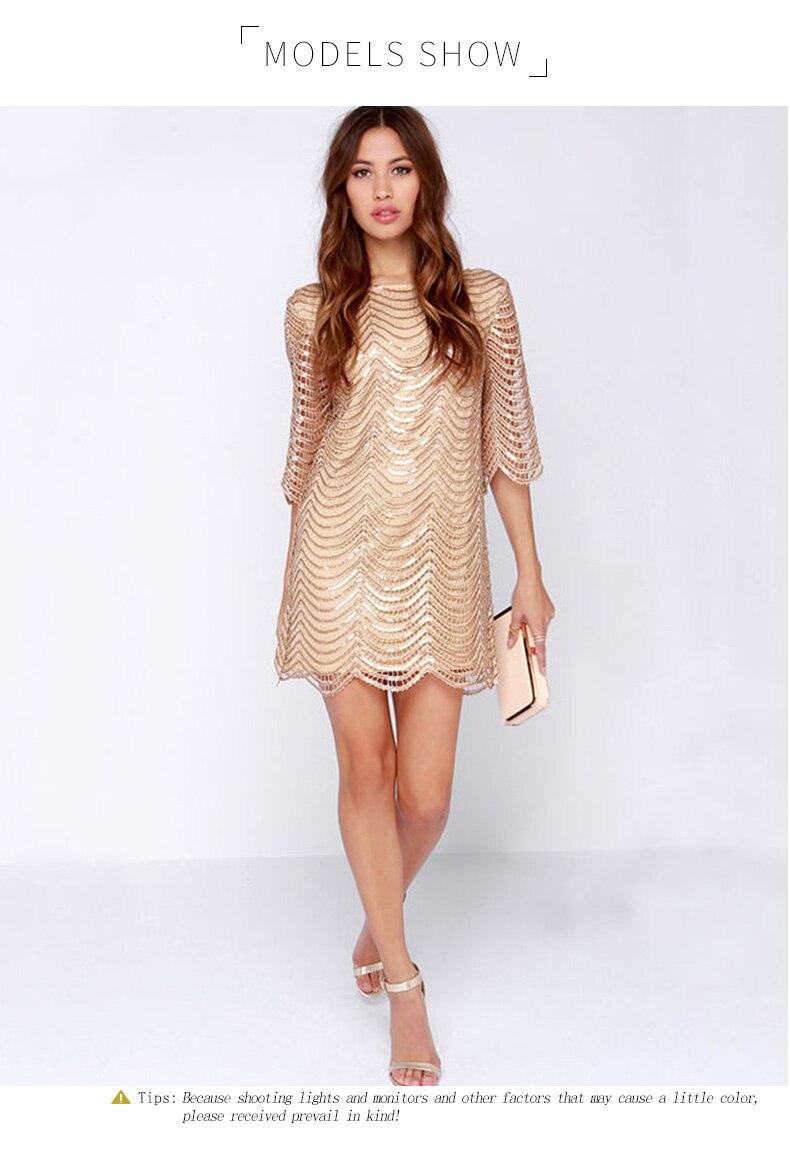 Lace Sequin Half Sleeve Mini Dress 1