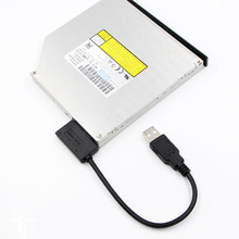 High-Speed Plastic USB Adapter Cable for Laptop