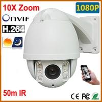 IP PTZ Camera IP 1080P 10X Zoom Camera 2MP High Speed Dome Network PTZ IP Camera Outdoor Surveillance Security camera IP CCTV