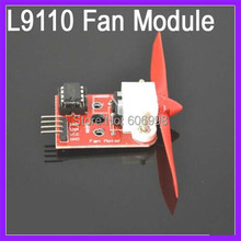 L9110 Fan Module For Arduino Fire-fighting Robot