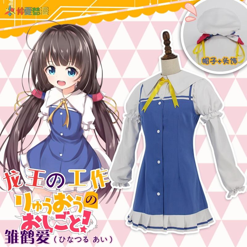 [Mar.STOCK] 2018 Anime The work of the Dragon King Hinazuru AI Sailor Dress Uniform Cosplay Costume Halloween Free Shipping New.