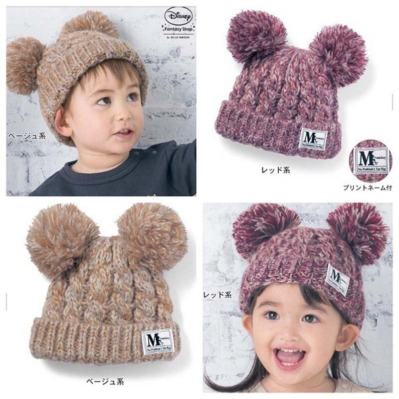 aa2718cb57da2 Bolas de doble tejido de lana gruesa bebé gorros invierno del bebé del  sombrero del bebé sombrero infantil casquillo de la muchacha para el niño  sombrero ...