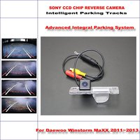 High Quality Intelligentized Car Rear Reverse Camera For Daewoo Winstorm MaXX 2011~ 2013 NTSC PAL RCA SONY CCD 580 TV Lines