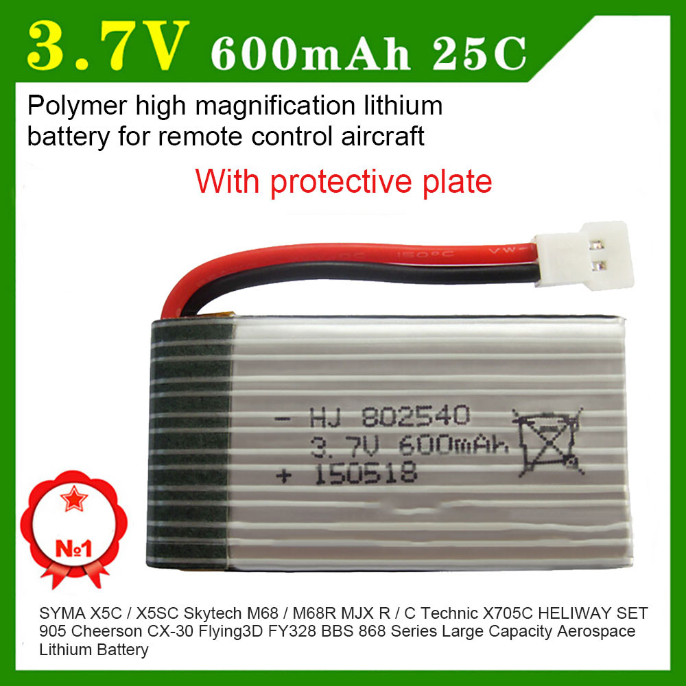 RC Model 802540 1PC 3.7V 600mAh Lipo Battery for Syma X5SW X5C Tianke M68 mjx X705C Cheerson CX-30 RC Quadcopter Battery