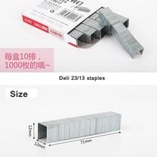 10000PCS/LOT Deli 0013 Heavy staples 23/13 staples 12x12 mm staples capacity 100 pages 70g papers