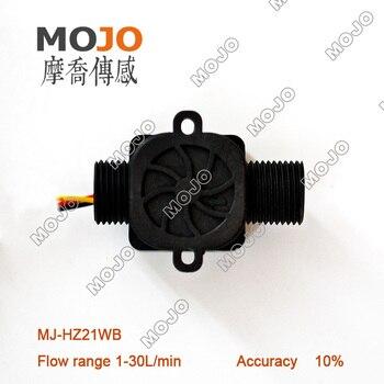 Medical apparatus and instruments MJ-HZ21WB Flow range:1-30L/min Intelligent water dispenser  Hall flow sensor 10pcs/lot