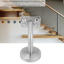 Stainless Steel Handrail Bracket multifunction Stairway Wall Support Ladder Stent Stair wall bracket Hardware Accessories