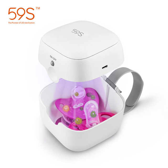 59S Baby Nipple Pacifier Sterilizer Earrings Sterilizer Storage Box 260nm UV Light Kill Germs Protection From Viral Infection