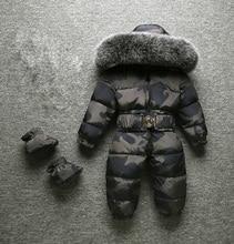 2018 Новинка зимы для маленьких мальчиков Детский девушка комбинезоны для малышек зимние комбинезоны Большой Мех животных высокое качество утепленная одежда